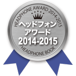 2015 Japan Headphone Book Award